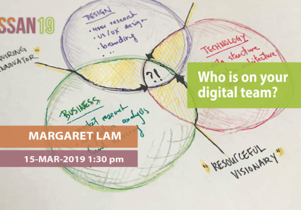 DASSAN19: Who is on your digital team? (Video)