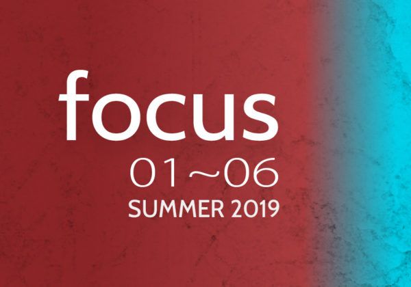 Artse United: Focus, focus!